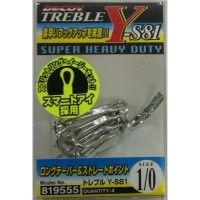 DECOY Treble Y-S81 #1/0 Silver