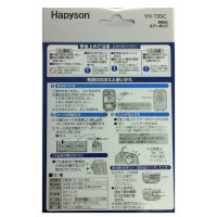 HAPYSON YH-735C Dry Cell Type Air Pump Micro