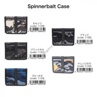 LSD SpinnerBait Case Water repellency Blue Duck Case