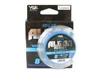 YGK GALIS ALGON ASSIST PET IN TYPE 6m HANGER PACK BLUE BL 100Lb #8