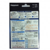HAPYSON YH739C Dry Battery Type Air Pump (With Marker Function)