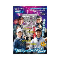Books & Video DVD Ruamaga Movie DX vol.32 Rikuo 2019 Season Battle