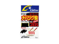 Owner C'ULTIVA 11700 MF-30 MEBAJIG HOOK S