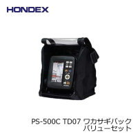 HONDEX PS-500C TD07 4.3 Portable Fish Finder