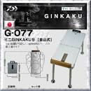 DAIWA  G-077 Mini Ginkaku 5 [Plug-in Type]
