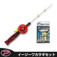 PROX Easy smelt fishing set EZWSS39 Red kamo