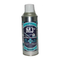 ACCEL Urethane Coat MJ+ Spray 300 ml