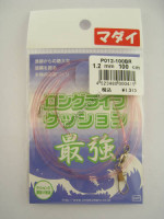 JINTOKU Long Life Cushion 1.2 mm 100 cm