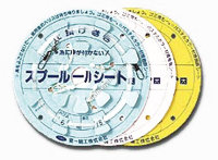 DAIICHISEIKO Spool Sheet XL