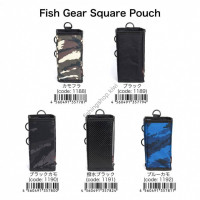 LSD Fish Gear Square Pouch Black
