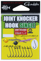 GAMAKATSU ASSORT JOINT KNOCKER HOOK SINGLE 4