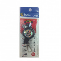 BELMONT MP-106 Clip-on Reel With One-Touch Lock Function