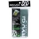RYUGI BSS126 Single Hook Stocker II Army Green