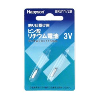 HAPYSON BR311/2B Pin Type Lithium Battery