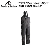 Anglers Design ADR-10 Protection Rain Pants Gunmetal L