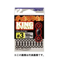 OWNER 72445 King Stain Swivel  SK-11 2 / 0