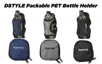 DSTYLE Packable Pet Bottle Holder Charcoal Gray