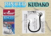 Shout! 207-RK RINGED KUDAKO 5 / 0