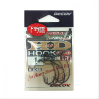 DECOY HD Hook Offset Worm 117 1