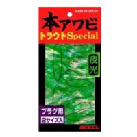ACCEL Abalone Trout Special Luminous SP P-03