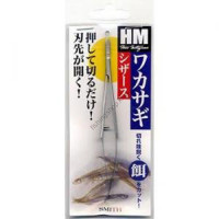 SMITH HM SMELT (WAKASAGI) SCISSORS L