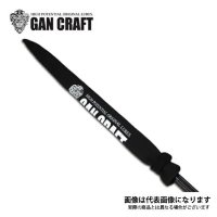 GAN CRAFT Original Tip Cover # 01 Black