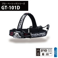 GENTOS GT-101D Head Light Basic