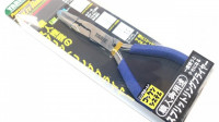 YARIE 913 Professional Split Ring Pliers 2 M  Blue