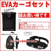 TICT Eva Cargo Toll Set (Minimalism Shoulder Bag+Compact Float)