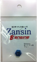 Engine Zansin NUT COVER 6L-B-S
