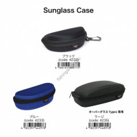 LSD Sunglasses Case Semi-Hard ware Case Black