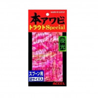 ACCEL Abalone Trout Special Luminous SP S-02