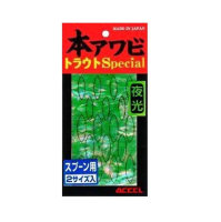 ACCEL Abalone Trout Special Luminous SP S-03