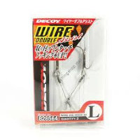 DECOY WA-51 Wire Double Assist L