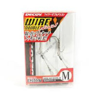 DECOY WA-51 Wire Double Assist M