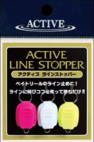 ACTIVE Line Stopper