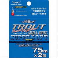 TORAY Trout Real Fighter Area Spec Super Soft [ 75 m x 2 ] 2.5 Lb