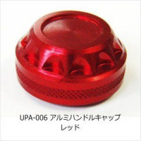 Alfa Tackle A co-UPA-006 AluMinium Handle Cap red