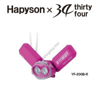 "HAPYSON YF-200B-R Chest Light ""INTIRAY""  Red Pink"