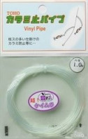 TOHO Vinyl Pipe 0.8 mm 1.4 mm