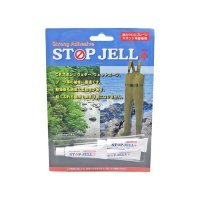 HANSHIN  Strong Adhesive S-54 Stop Jell +  ( 3 pieces x 5 g )