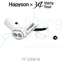 "HAPYSON YF-200B-W Chest Light ""INTIRAY""  White"