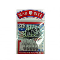 Harimitsu MB-01 UPPER-CUT Jig Head No.6 0.8g
