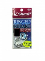 Shout! SHOUT 207-RK RINGED KUDAKO 2 / 0