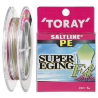 TORAY Salt Line PE Super Eging F4 [3color] 150m #0.6 (10lb)