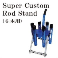 RODIO CRAFT Super Custom Rod Stand Blue