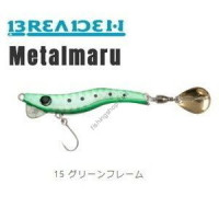Breaden Metalmaru19 Single / 15 green frame