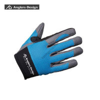 Anglers Design ADG-15 Slip on Offshore Gloves Black M