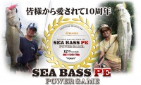 TORAY SeaBass PE Power Game 8 Braided [Natural] 150m #0.8 (15lb)