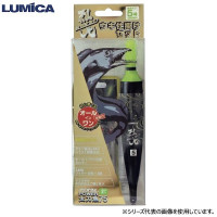 Lumica A20915 B type 2 green